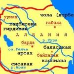 1357732457_kopiya-azerbaycan-albaniya-atropatena-rus