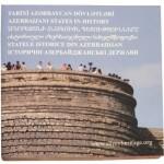 1348209688_azerbaycan-tarixi