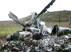 Qarakend qezasi 20 noyabr