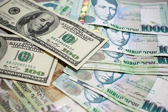 dollar-dram-armenia-economy