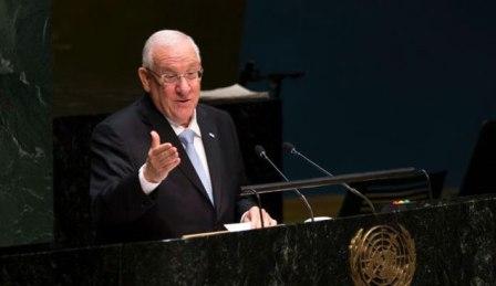 Israil prezidenti