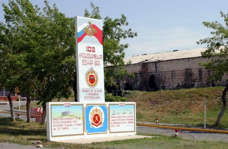 Russian_102nd_Military_Base_Entrance