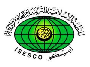 ISESCO_logo_051212