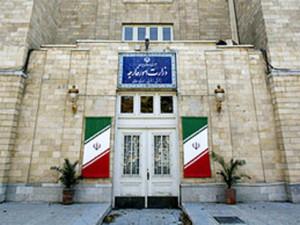 Iran_MID_XIN_200412_04