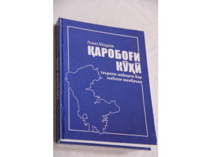dushanbe_ramiz_mehdiyev_book_141115