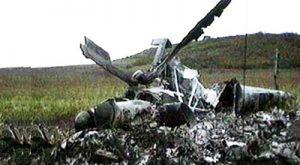helicopter_crash_201114