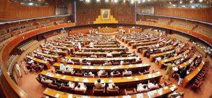 national_assembly_pakistan_030217